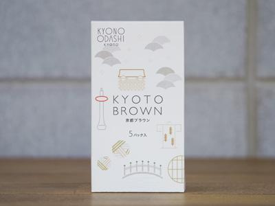 KYOTO BROWN|京都ブラウン