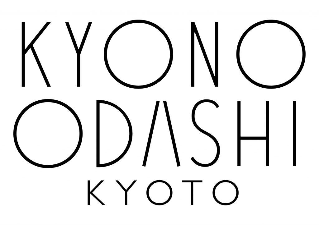 京のおだしロゴ黒